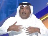 بالفيديو .. وليد الفراج : أين روح اللاعبين السعوديين ؟ .. هل أنتم مُرغمين على المنتخب ؟
