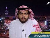 بالفيديو .. خالد القحطاني: فريق ضمك اعتمد على عنصر المفاجأة وسييرا لم يستطع أن يدير المباراة
