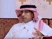 """بالفيديو .. عبدالله الفرج: خالد البلطان يتحدث بدون عمل .. ويقول أن الجميع سيعود لحجمه الطبيعي هذا """"هياط"""""""