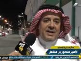 """بالفيديو..الأمير منصور بن مشعل: لاحظت أن الصائغ لا يريد إقالة """"برانكو"""" ..ويكشف عن الدليل"""