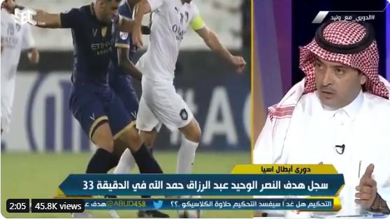 بالفيديو..بن زنان يكشف سبب خسارة النصر من السد القطري