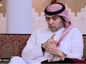 """بالفيديو..الفهيد: المشهد في الأهلي خطأ في خطأ وما عمله الأمير منصور بن مشعل """"كارثي"""" !"""