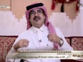 """بالفيديو.. صالح الحمادي: أشغلتونا بـ """"الإحتراف""""!"""