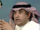 """الغامدي يشن هجوماً على برنامج """"الديوانية"""" بسبب النصر!"""