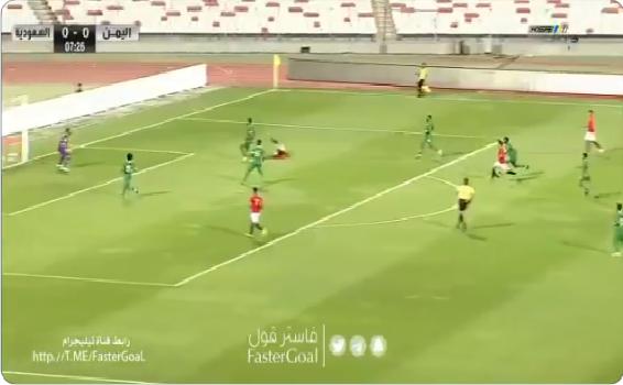 بالفيديو.. المنتخب اليمني يسجل هدف عالمي في شباك السعودية