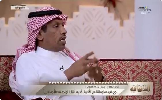 """بالفيديو..  الغيامه : على مدار التاريخ اللاعب السعودي فشل في تصدير نفسه لأوروبا مثل """"سامي الجابر"""" و""""فؤاد أنور"""" كلهم فاشلين!"""