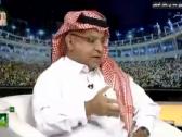 """بالفيديو.. الصرامي لـ """"عبدالكريم الحمد"""": أرى إعتذارك لـ """"ياسر المسيليم"""" في غير محله!"""