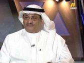 """بالفيديو.. طارق كيال: اسم تيسير الجاسم ما يقبل أن يلعب في أندية صغيرة بالدوري السعودي.. ورد صادم من """"الجفن"""" !"""