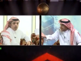 """بالفيديو.. الذايدي : """"ماجد عبدالله"""" ليس له تاريخ في كأس العالم والطخيم يرد!"""