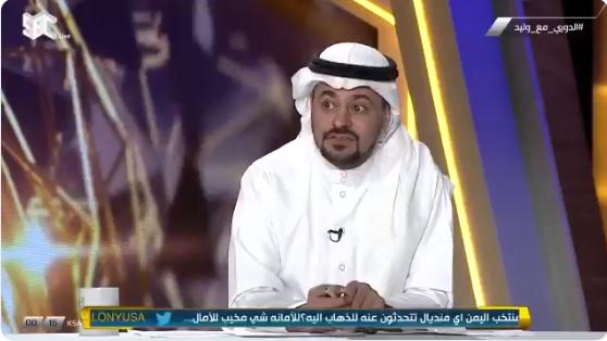 بالفيديو..خالد الشنيف :هذا اللاعب ليس له مكان في الهلال!
