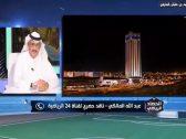 """بالفيديو .. """"عبدالله المالكي"""" : كنت شاهد عيان على طلب النصر لـ""""المؤشر"""" مقابل أحد ثلاثة أسماء بينهم """"امرابط"""""""