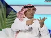 بالفيديو.. الرشيدي: الحكم الذي حكم مباراة الهلال و الرائد عليه أخطاء سيئة العام الماضي !