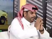 بالفيديو..عبدالكريم الحمد: تسرب جماهير الوحدة للنادي الاهلي طرح بعد حديث خالد البلطان!