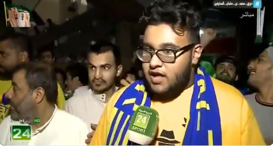 بالفيديو..ردود فعل الجماهير بعد مباراة النصر والحزم