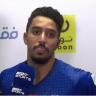 """بالفيديو..سالم الدوسري : عرفنا كيف ندير مباراة اليوم """" بالمخ """" !"""