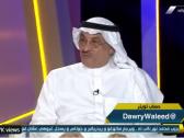 بالفيديو..طارق كيال يكشف حقيقة عودته للنادي الأهلي