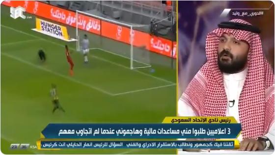 """بالفيديو..أنمار الحائلي يكشف سبب استبعاد """"البيشي""""..ويؤكد:بيئة النادي ممتازة جداً لكل اللاعبين"""