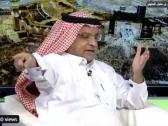 بالفيديو..الصرامي : أين لجنة الإنضباط عن ما حدث من جماهير الهلال ؟