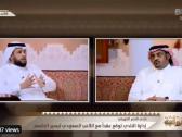 بالفيديو..خميس الزهراني يكشف ما حدث مع عكايشي ودياز !
