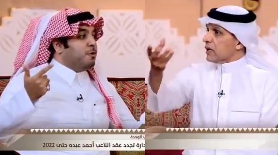 بالفيديو..فيصل الشوشان لـ الدبيخي: أنت تبيع الوهم يا حمد !