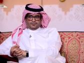 بالفيديو..محمد البكيري يكشف سبب رحيل سانوجو عن الاتحاد