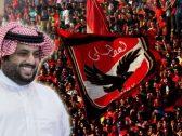 تركي آل الشيخ يفاجئ جماهير الأهلي المصري بهذا الإجراء!