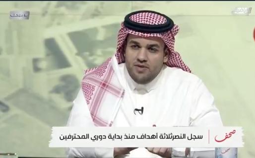 بالفيديو.. عماد الصائغ : حمدالله تفرغ للتمثيل وترك التهديف.. ومايقدمه هذا الموسم أقل من 10% من الموسم الماضي