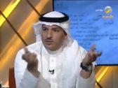"""بالفيديو .. التويجري يصف """"سامي الجابر"""" بفخر الكرة السعودية .. ويوجه له رسالة هامة!"""