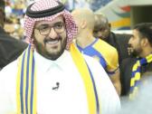 أول تعليق من سعود آل سويلم عقب فوز النصر أمام الهلال!