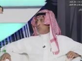 """بالفيديو.. علي كميخ يعلق على تغريدة """"سامي الجابر"""" ويؤكد: النصر سيد آسيا!"""