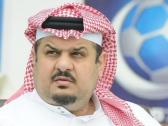 عبدالرحمن بن مساعد يهاجم الاتحاد الآسيوي بعد تأهل الهلال: (تراها مصخت)!