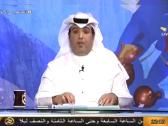 """بالفيديو.. الهشبول يطالب """"سامي الجابر"""" بالاعتذار لنادي النصر!"""