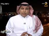 """بالفيديو.. حاتم خيمي: الاتحاد لديه جمهور """"يهز الأرض""""!"""