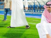 جاهزية «الملز» تنهي أزمة الملاعب في الرياض