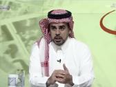 بالفيديو.. بندر الرشود : البلطان يبحث عن الجماهيرية والإثاره عبر النصر!