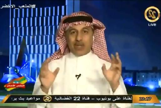 بالفيديو.. خليفه الملحم : يجب عدم تضخيم الهلال وهو لم يحقق شئ!