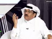 """بالفيديو.. عدنان جستنيه : تقنية الـ """"VAR"""" هذا العام لغز!"""