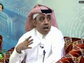 """بالفيديو.. الذايدي : الحلافي هو من عين """"سعود الصرامي"""" مدير مركز إعلامي لنادي النصر"""