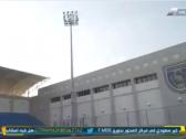 بالفيديو..تعرف على السبب وراء أختيار المنتخب السعودي منشأت نادي التعاون لتكون مقر خاص لتمارينه قبل مواجهة سنغافورة