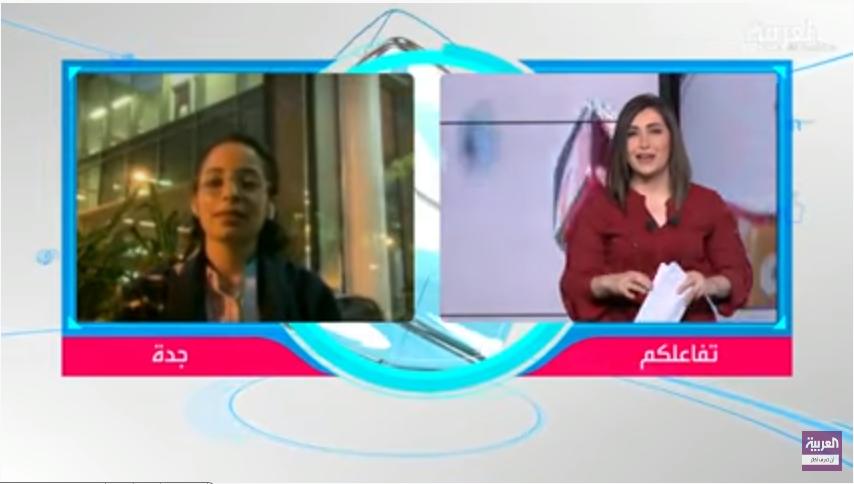 بالفيديو..تعرف على أول إمرأة حكم لكرة القدم بالسعودية