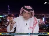 بالفيديو.. التويجري: أتمنى من إدارة النصر سحب البيان خلال ساعات