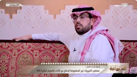 بالفيديو..حمد الصويلحي : أول خمس جولات الهلال هو الأكثر ضرراً بخمس ركلات جزاء لم تحسب له