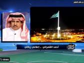 بالفيديو.. أحمد الشمراني يوجه رسالة لإدارة الأهلي