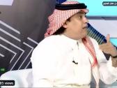 بالفيديو..الشعلان : خالد البلطان إنسان ذكي و استغرب بيان نادي الشباب