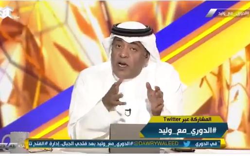 بالفيديو..وليد الفراج  معلقاً على تداول صورة سامي الجابر وماجد عبدالله: هذا مرض