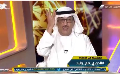 بالفيديو..جمال عارف يرد على مغرد:ما دخل الهلال في المنتخب السعودي..والفراج يرد