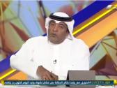 بالفيديو..وليد الفراج يرد على مغرد يطالب بتغيير اسم البرنامج لـ الهلال مع وليد