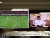 بالفيديو..الغيامه : سعود آل سويلم لو استمر في رئاسة نادي النصر سيهز عرش الهلال