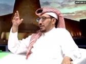 بالفيديو..فهد الروقي : في مباراة النصر والفتح هناك لقطه تقنية الفار لم تعرضها