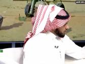 """بالفيديو.. تعليق المريسل على تعيين """"سعود الصرامي"""" متحدث رسمي لنادي النصر"""